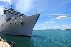 SLN Dockyard - Image: US Navy 100713 N 7948R 202 USS Pearl Harbor arrives in Trincomalee, Sri Lanka