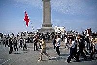 Události na náměstí Tian an men, ?ína 1989, foto Ji?í Tondl.jpg