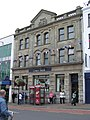 Ulster Bank, Dungannon - geograph.org.uk - 942215.jpg