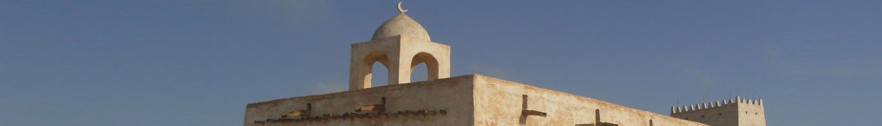 The mosque of Umm Salal Mohammed.