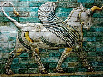 Unicorn - Unicorn in Apadana, Shush, Iran
