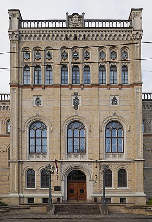 University of Latvia - Image: Universidad de Letonia, Riga, Letonia, 2012 08 07, DD 01