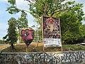 Universitas Negeri Sebelas Maret Surakarta 06.jpg