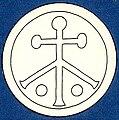 Uppsala dynastic symbol 1996 by Jacob Truedson Demitz.jpg