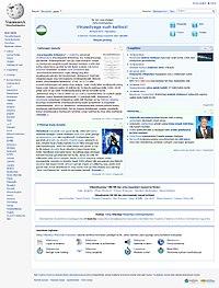 Uzbek Wikipedia screenshot.JPG