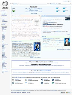 The Uzbek Wikipedia Mainpage