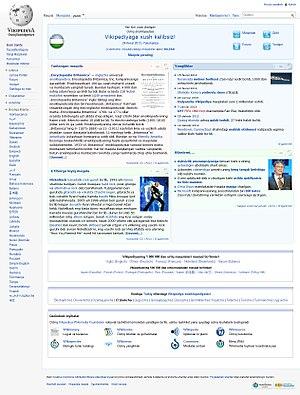 Uzbek Wikipedia - The Uzbek Wikipedia Mainpage