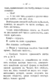 V.M. Doroshevich-East and War-47.png
