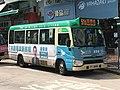 VY9685 Hong Kong Island 51S 15-09-2019.jpg