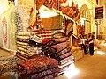 Vakil Bazaar Shiraz (2).jpg