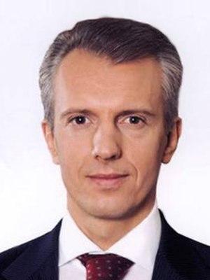 Valeriy Khoroshkovskyi - Image: Valeriy Khoroshkovskyi