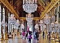 Versailles Château de Versailles Innen Grande Galerie 04.jpg
