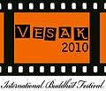Vesak-Film-Festival-Logo.jpg