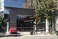 Vetëvendosje Headquarters Prishtina.jpg