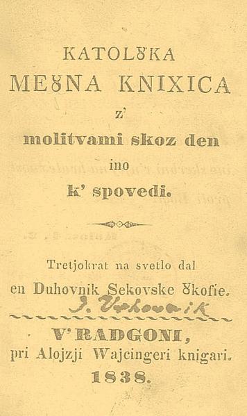 File:Vid Rižner - Katolška mešna knižica z'molitvami skoz den ino k'spovedi.pdf