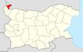 Vidin Municipality Within Bulgaria.png