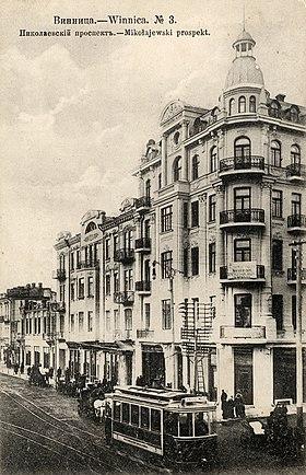 Трамвай около отеля «Савой».
