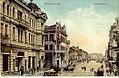 Vladivostok in the 1900s 06.jpg
