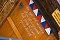 Volendam - Typical Sailing Vessel 'Volendammer Kwak'.jpg