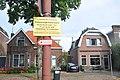 Vreeswijk Vol Vaart - Wegsleepregeling (02).JPG