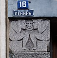 Vyborg, detail of the house Torkkelinkatu 16.jpg