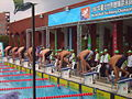 WDSC2007 Day4 M200IndividualMedley Start.jpg