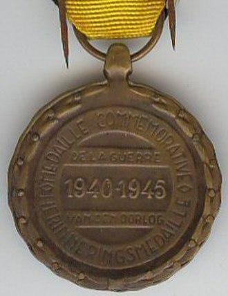 Commemorative Medal of the 1940–1945 War - Image: WW2 commemo reverse Belgium