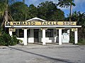 Wabasso Tackle Shop Front 01.jpg