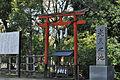 Washinomiya-jinja 003.jpg