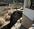 Waterwheel Echo Lake Park NJ.jpg