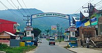 Welcome gate to Siatas Barita, Tapanuli Utara.jpg