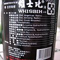 Whisbih Liq 300cc ingredients 20070107.jpg