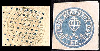 Postage stamps and postal history of Pakistan - White and blue Scinde Dawks.
