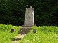 Wieliczka Millenium Monument.jpg