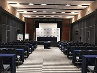 Wikimania 2015-Thursday-Press conference room.jpg