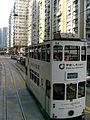 Wikimania HongKong 2013 by Olaf KosinskyDSCF7039.JPG