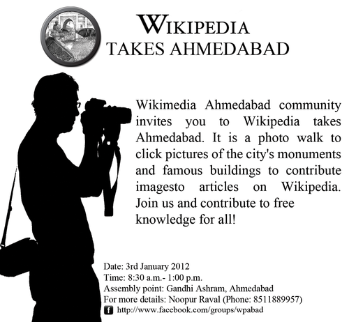 Wikipedia takes Ahmedabad Poster