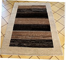 A small rug