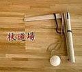 Wooden practice Isshin ryu kusarigama.jpg