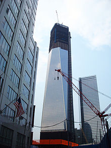 WorldTradeCenter05282012.JPG