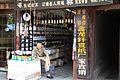 Xian Market 07 (5458810531).jpg
