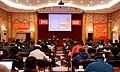 Xinhua cadre training session.jpg