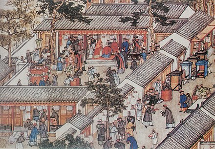 Marriage ceremony, Prosperous Suzhou by Xu Yang, 1759 Xu Yang - Marriage.jpg
