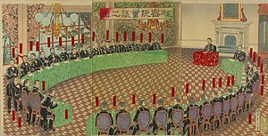 Lord Keeper of the Privy Seal of Japan - The Emperor meets with his Privy Council, which was created separately and three years after the office of the Lord Keeper of the Privy Seal.  Ukiyo-e woodblock print by Yōshū Chikanobu, 1888
