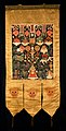 Yama's attributes attributes in a Rgyan Tshogs banner Wellcome V0018258.jpg