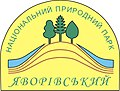 Yavorivskyi National Nature Park.jpg