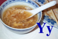 Yen sao ABC.png