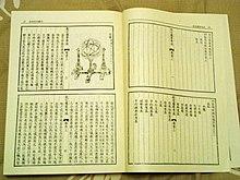 Historia De La Ciencia En La Edad Antigua Wikipedia La