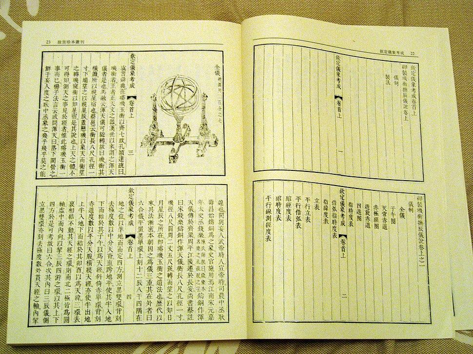 YiXiangKaoCheng 02