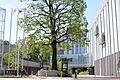 Yokohama City Seya Ward Office.jpg